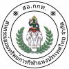 สหกรณ์ออมทรัพย์ การกีฬาแห่งประเทศไทย จำกัด